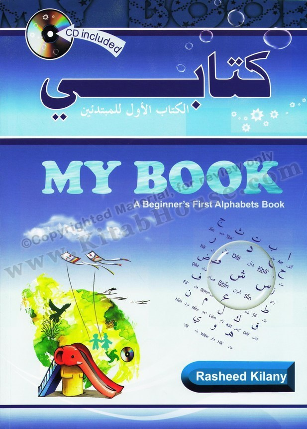 Kitabee (My Book) with Learning CD