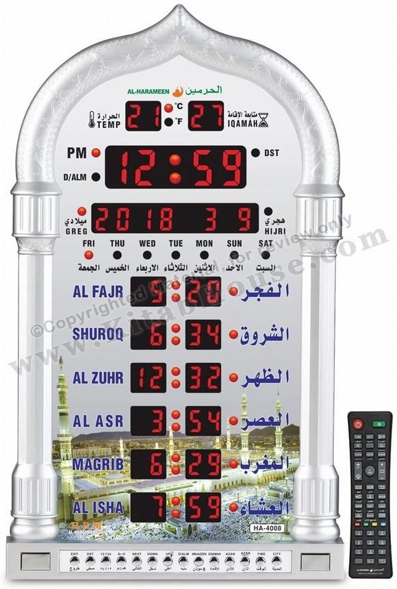 Al-Haramain Digital Azan Wall Clock Large with Remote Control