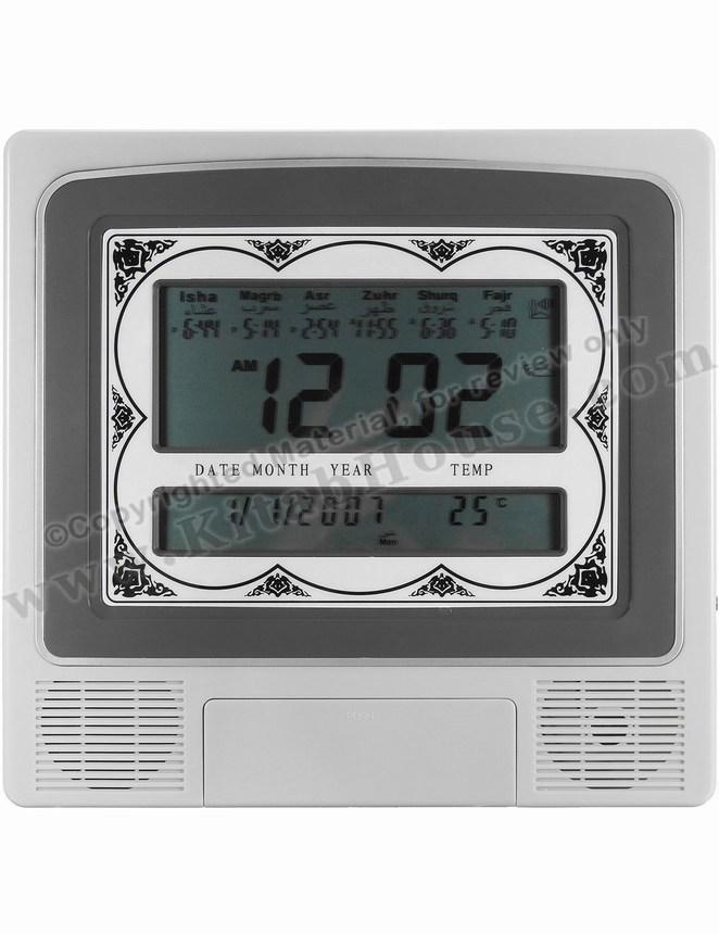 Al-Haramain Digital Azan Wall / Table Clock (with Two LCD Screens)