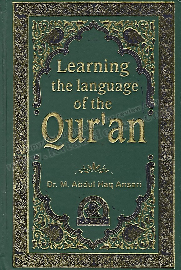 Learning the Language of the Qur'an