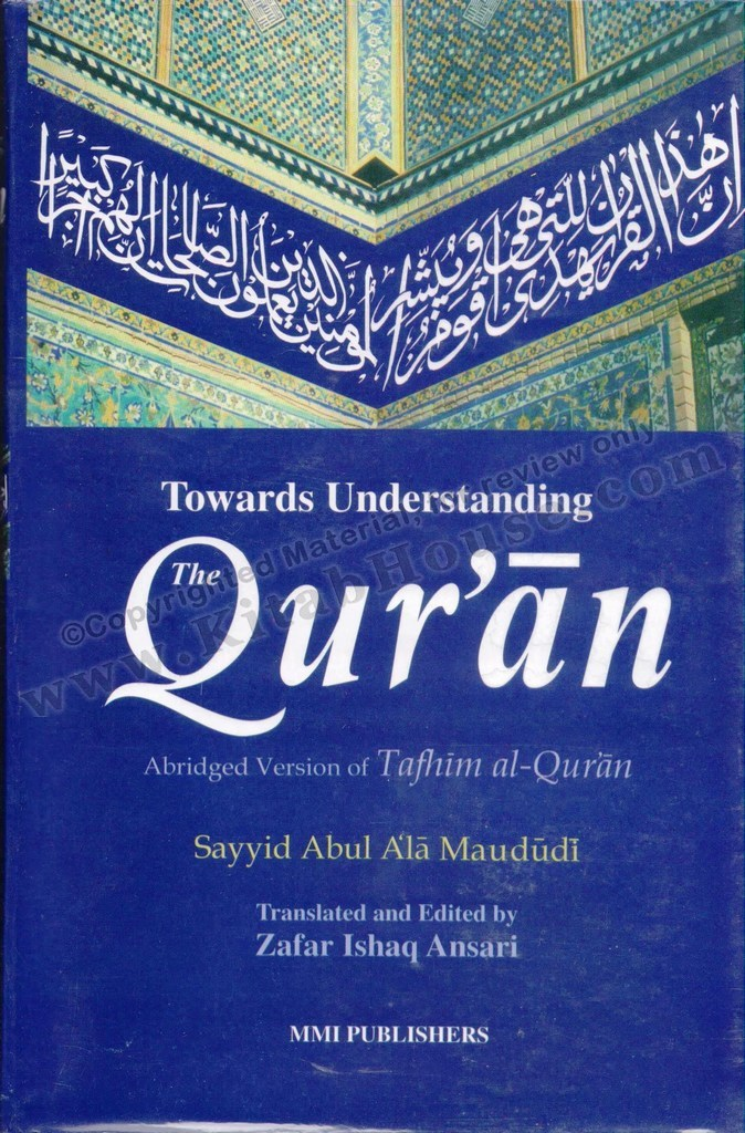 Towards Understanding the Quran, Abridged Version (Large Size)