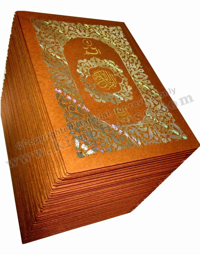 Holy Quran: 30 Juz/Siparah Set - 9 Lines (Art Paper with 2-Color)