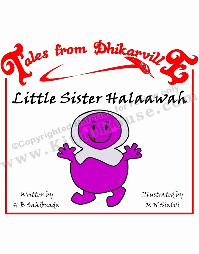 Little Sister Halaawah - A Very Sweet Party