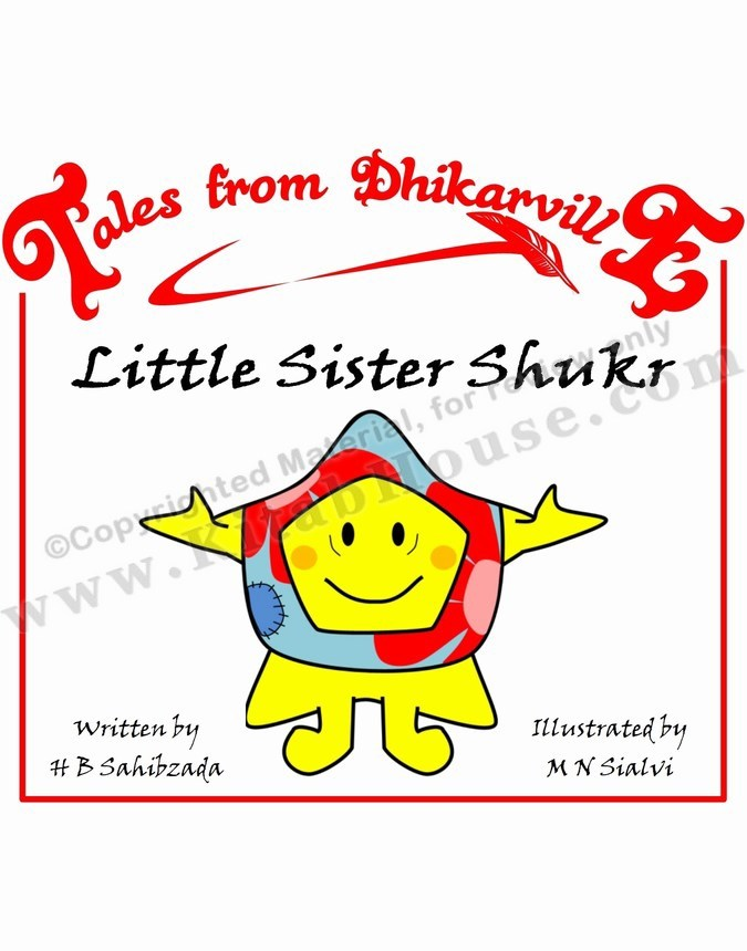 Little Sister Shukr - The Medical Mix-up