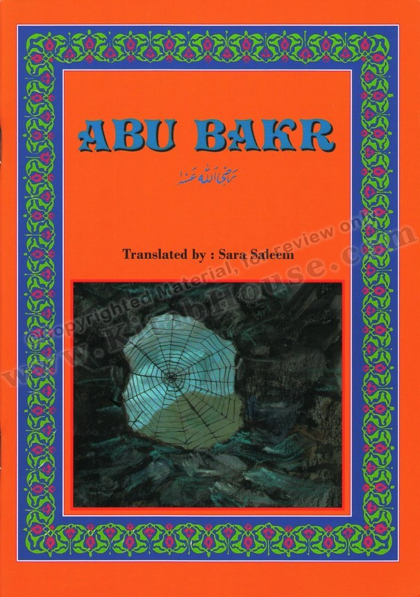 Abu Bakr as-Siddiq (RA)