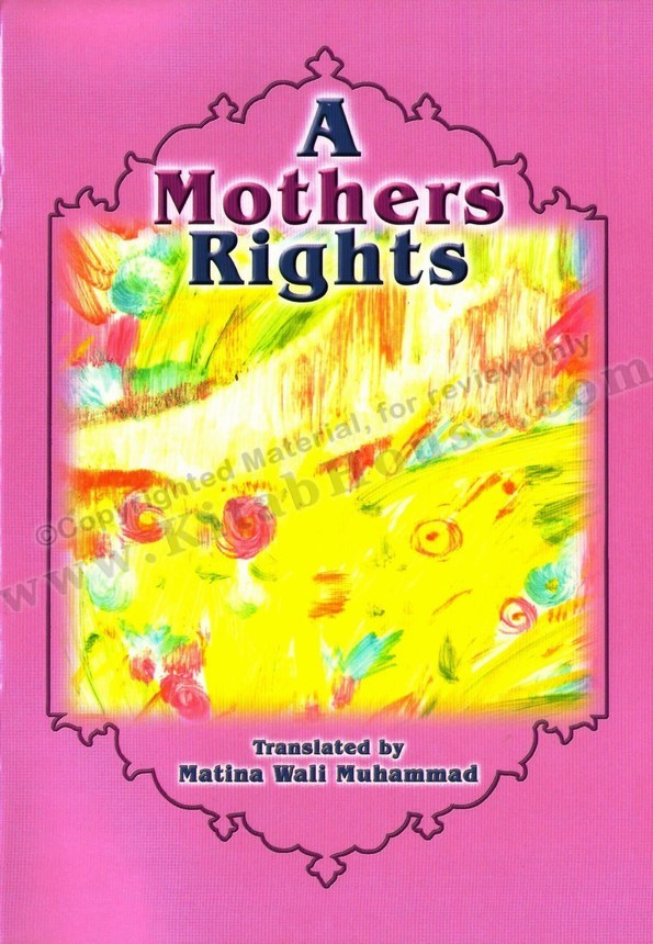 A Mother's Rights