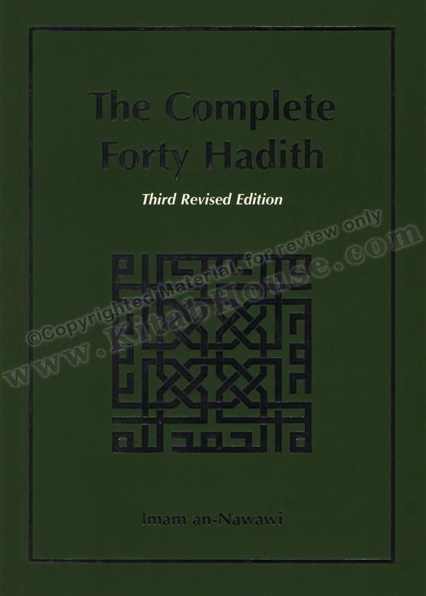 Complete Forty Hadith, The (PB)