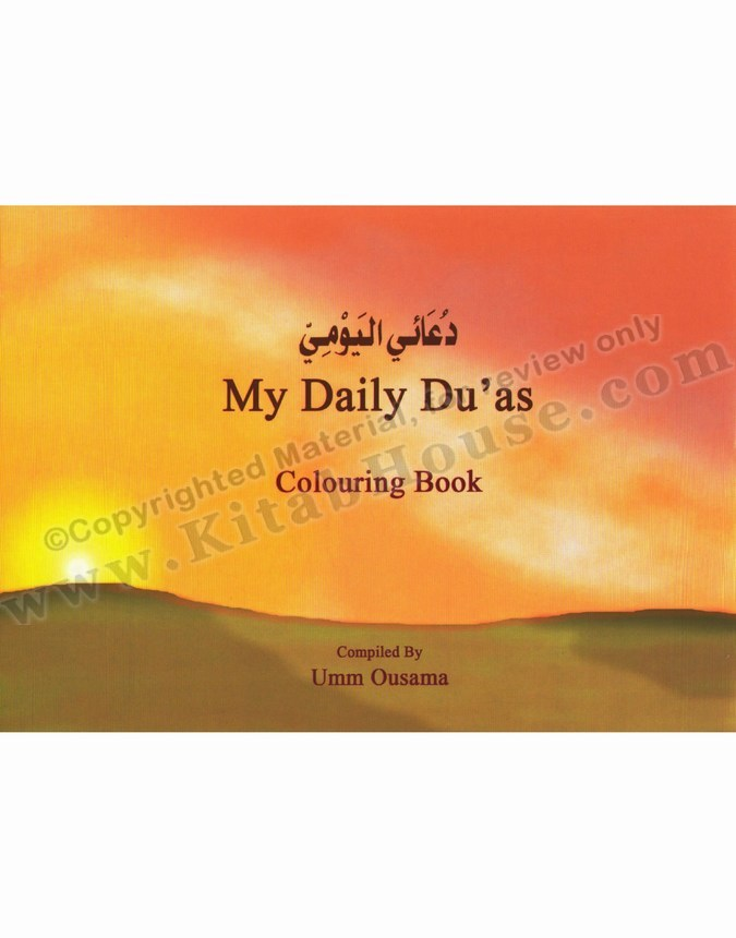 My Daily Du'as, Colouring Book - PB