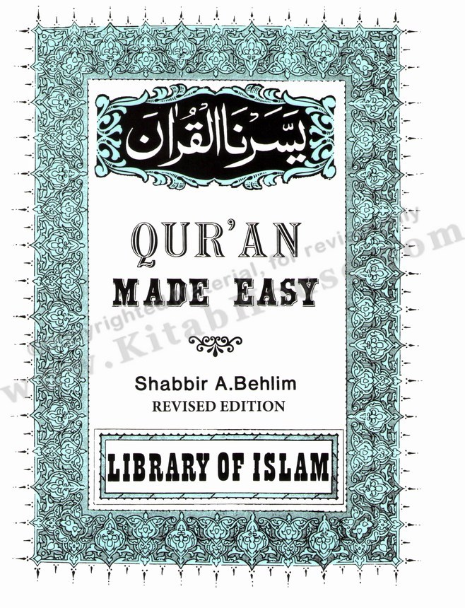 Qur'an Made Easy (Yassar-nal-Quran) - Revised Edition