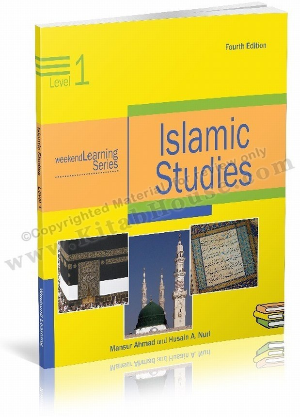 Islamic Studies Level 1 (Revised and Enlarged Edition)