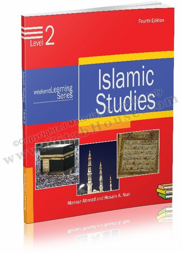 Islamic Studies Level 2 (Revised and Enlarged Edition)