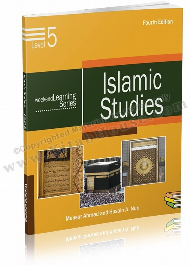 Islamic Studies Level 5 (Revised and Enlarged Edition)