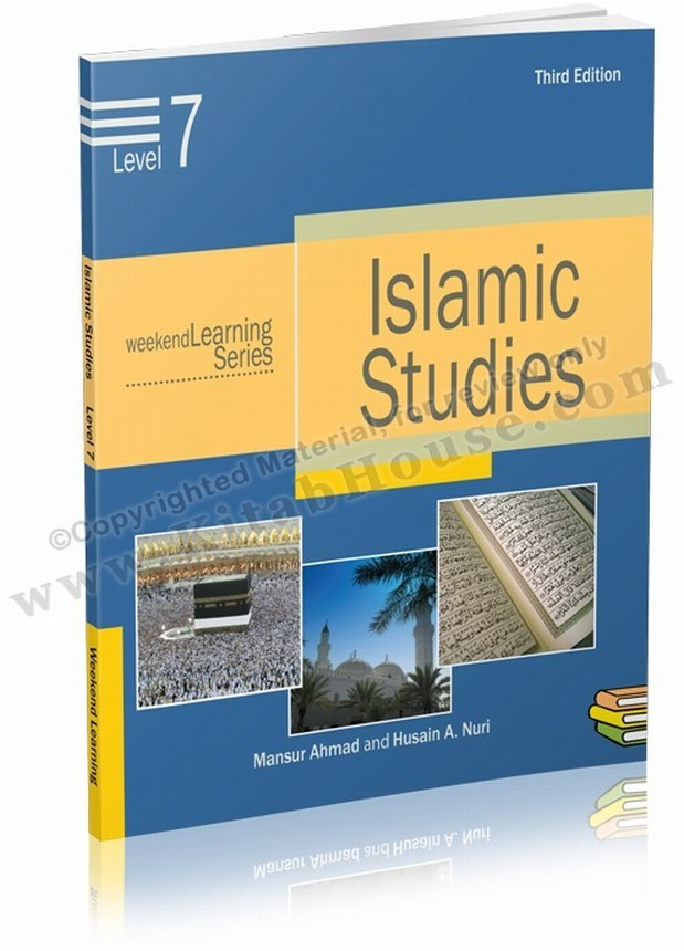 Islamic Studies Level 7