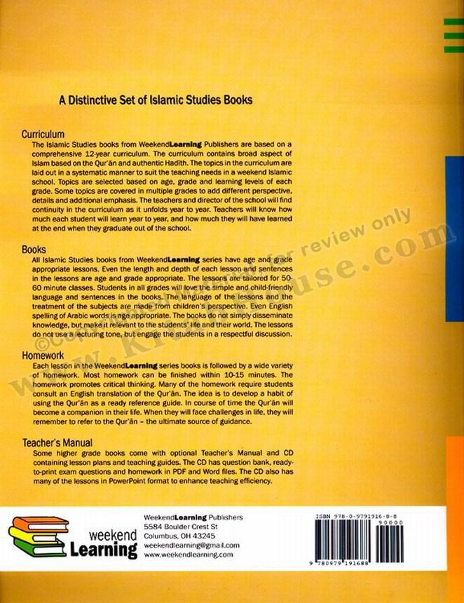 Buy Islamic Studies Level 8 by Mansur Ahmad, Husain A  Nuri