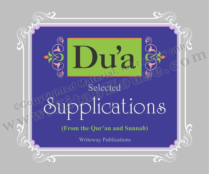 Dua, Selected Supplications